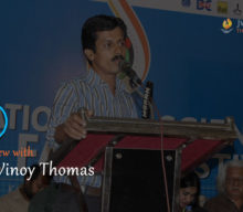 Interview with Mr. Vinoy Thomas – Part II