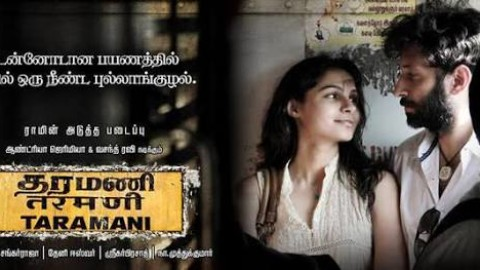 Taramani – Movie review