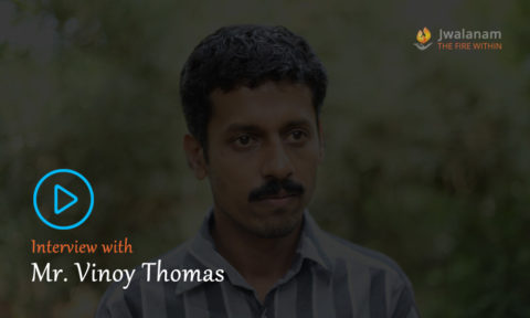 Interview with Mr. Vinoy Thomas – Part I